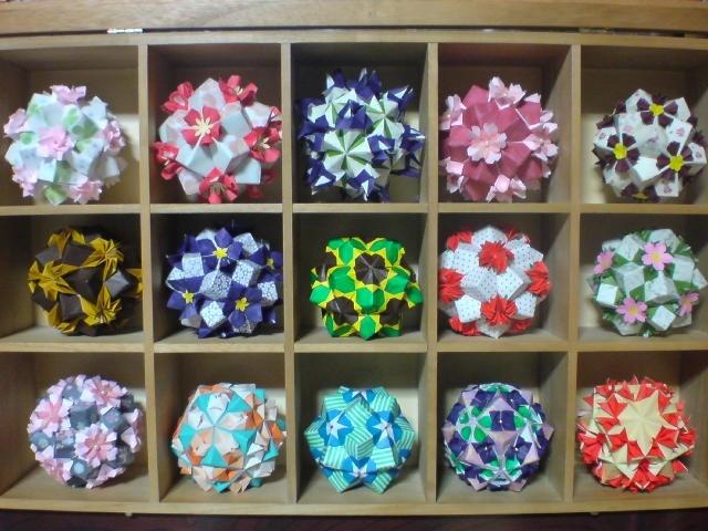花 折り紙 花 折り紙 くす玉 : 母はもともと季節の小物を飾る ...